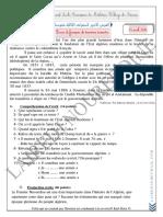 french-3am18-3trim-d2