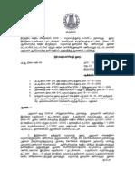 Tamilnadu Govt Junior Asst New Revised Pay G.O Ms. No. 45 February 10, 2011