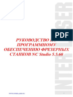 instrNC_Studio_v5.5.60 (1)