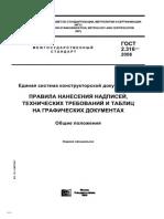 47921.pdf
