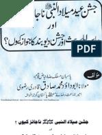 Celebration of Eid milad un Nabi (salehalawaalihi wasalam) is allowed- Urdu