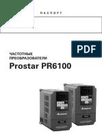 d0058514a2efabe76c64acd1cf45a7c9.pdf