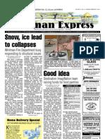 Whitman Express 02_10_2011