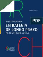 CEBC TatianaRosito Portugues Digital