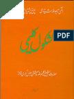 Kashkol-E-Kalimi-Urdu