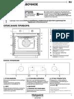mcgrp.ru-tL1fPEZ2.pdf