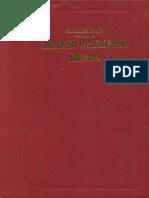pushchin_zapiski_o_pushkine_pisma_1989_text.pdf