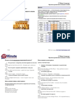 Краткая_грамматика_немецкого_языка.pdf