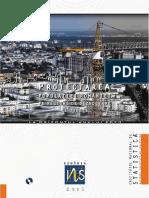 proiectarea_populatiei_pe_medii_de_rezidenta_la_orizontul_anului_2070.pdf