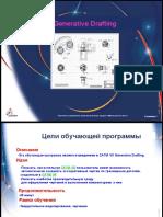 Gen_drafting_Rus_to_5