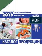 katalog_latus