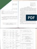 medsestry.pdf