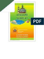 Ahkaame_ShariatPart1