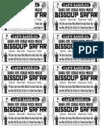DSMB carte barkélou