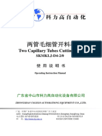 Manual of Capillary Cutting Machine