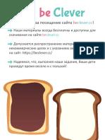 sandwich.pdf