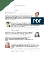 Работа с текстом 9.10.pdf