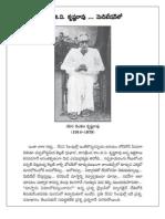 Dr GV Krishna Rao ....Meditation Lo
