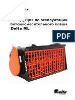 Passport_Delta_ML.pdf