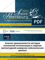 STP20_Bogoedov.pdf