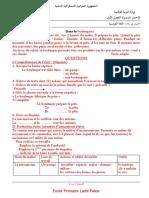 exam-1trim-solut