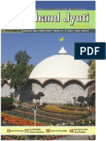 Akhand Jyoti - English, Mar Year 2017.pdf