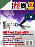 201008.pdf