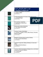 59- Veterinary E-Books List