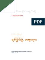 Sai Moe 19 Poems