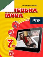 7-klas-nimetska-mova-sotnykova-2020-3.pdf
