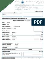 2020065848470085.pdf