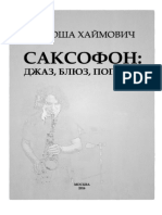 Antosha_Haimovich_Saxophone_2016.05.03.pdf