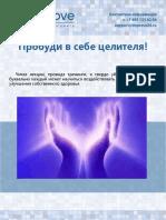 celiteli.pdf