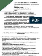 LEKC7_ATP