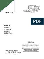 Fendt 5270C-6300C manual ru.pdf