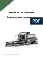MF7200 CEREA manual ru.pdf