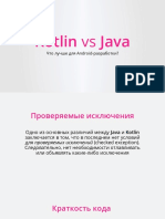 Kotlin vs Java.pptx