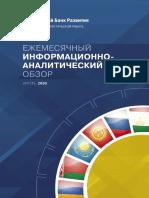 Informatsionno-analiticheskiy_obzor
