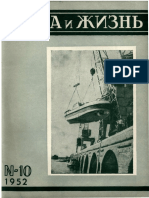niz1952_10