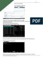 Подключение нового телефона YEALINK.pdf