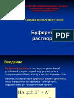 фффф.pdf
