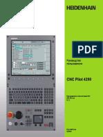 Heidenhain CNC Pilot 4290.Руководство пользователя