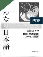 Minna No Nihongo 2 Traduccion