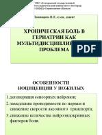 1498568210_06653c9353.pdf