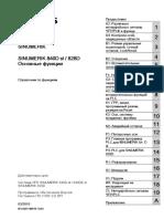 828D_840DSL_________ ________0310_ru_ru-RU.pdf