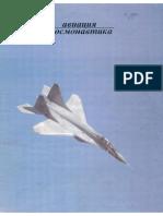 1995-07