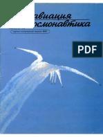 1996-01