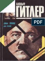 Кн.1.pdf