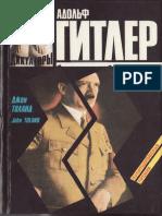 Кн.2.pdf