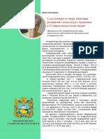 1843847.pdf